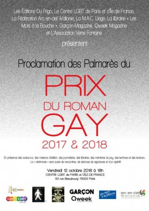 Prix du roman gay 2017 & 2018 {JPEG}