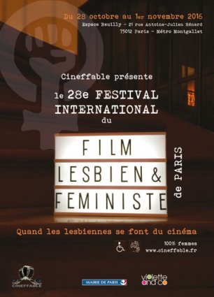 28ème édition du Festival International du Film Lesbien et Féministe de Paris {JPEG}