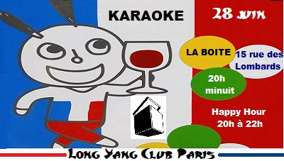 Long Yang Club - Karaoké {JPEG}